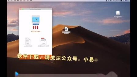 最新版photoshop2021 Mac下载,PS2021 Mac免激活一键安装永久使用