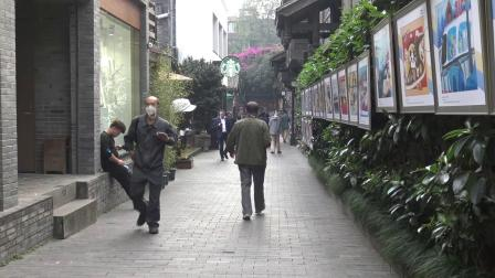 天府之旅—成都《宽窄巷子》