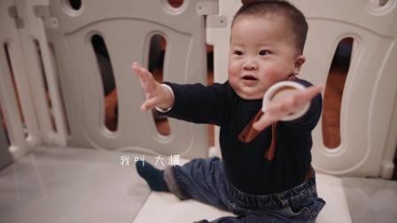 大耀宝宝的视频(刘洪团队作品)