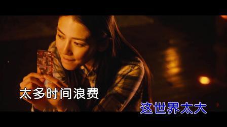 陈奕迅 - 让我留在你身边 KTV伴奏(HD)