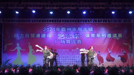 儋州市那大镇东干社区舞蹈队(当那一天来临)13976486134