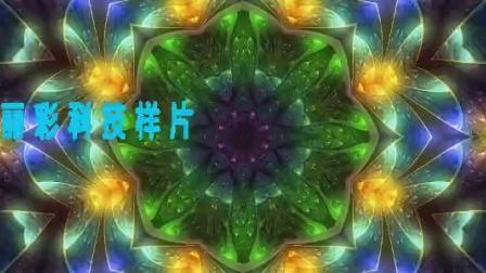 lc387孔雀舞蹈傣族少数民族图腾万花筒配乐成品led大屏幕背景视频素材