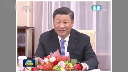 法治中国廉政网视宣传片