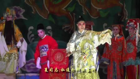 婺剧--紫凌宫(录音笔合成)