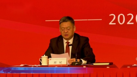 2021年度全省国资系统工作会在西安召开