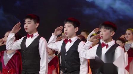 """2021河南省""""追梦少年""""少儿春晚《祖国,我为你点赞》---大拇哥语言表演艺术学校"""