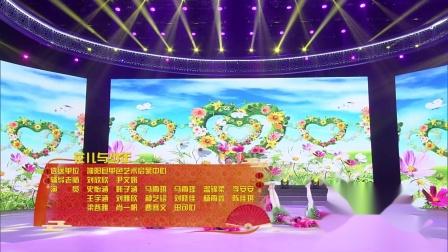 """2021河南省""""追梦少年""""少儿春晚《花儿与少年》---单色艺术启蒙中心"""