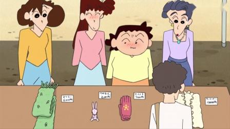 [MLSUB]蜡笔小新新番[1065]幼儿园的义卖会&爸爸的甜蜜住院&对讲机很麻烦