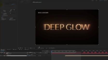 Deep Glow1.4新功能