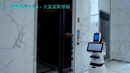 派宝机器人PadBot智慧楼宇无人化服务案例分享-立白中心