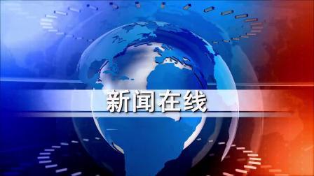 PR模板 科技感三维地球新闻栏目包装片头字幕条片尾视频素材