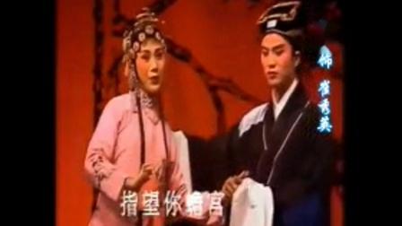 黄梅戏《喜荣归》选段 周莉 蒋建国