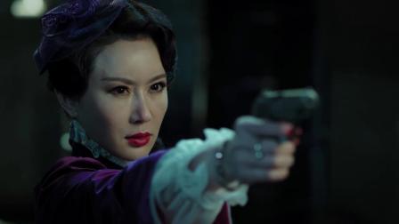 女杀手一枪爆头 - 灭口