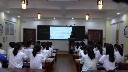 小学课堂实录1110317-20