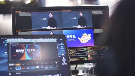 2021平安科技线上年会 (1)