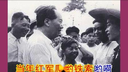 红太阳革命歌曲大联唱(第四集)