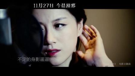 《闺蜜心窍》主题曲MV落叶花瓣带着你