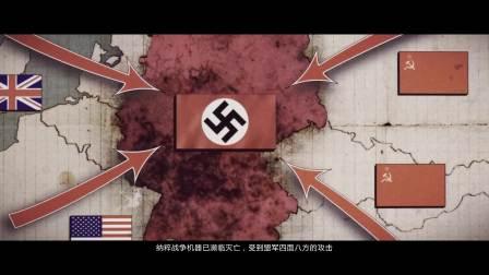 幽灵 僵尸部队4死亡战争 合作联机01期