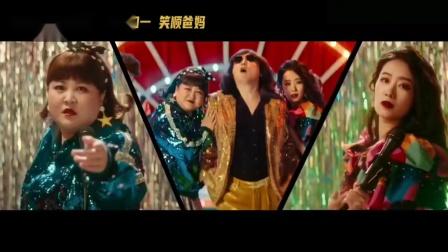 《你好,李焕英》推广曲「路灯下小姑娘」MV