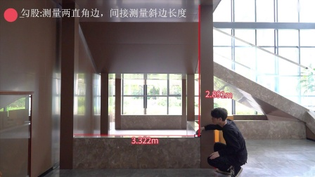 优利德 LM40e+LM60e+(经济款)激光 测距仪