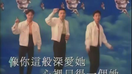 草蜢丨失恋阵线联盟(粤语版)失恋丨原版MV