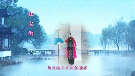 红尘雨〖背面〗曾惠林舞蹈系列