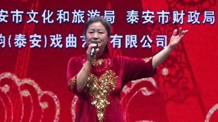 豫剧戏歌《雪》演唱:张霞