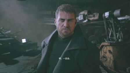 PS4中文生化危机8村庄普通难度全剧情地毯式实况解说09