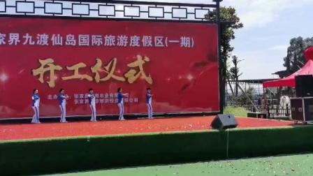 中国功夫(太太乐艺术团表演)6月8日