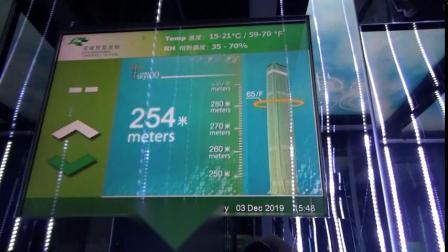 超高速双速电梯@香港环球贸易广场观景台电梯