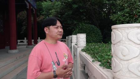 青岛城阳国学公园《爱我是你说的谎》朱坤