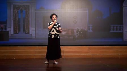 打浦—12.剧团《史红梅》谈判 华爱珍