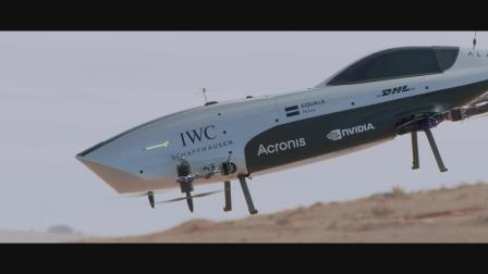 IWC万国表与Airspeeder携手开启电动飞行赛车时代