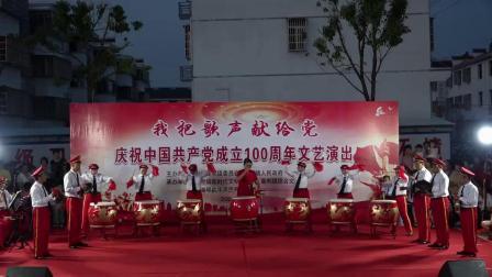 庆祝中国共产党成立100周年青文艺术晚会(上集)