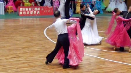 贵州省职工国标舞专业委员会庆祝建党100周年《潘兴珠 》