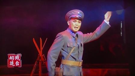 川台〔好戏连台〕展播革命川剧《萤火》(5)遂宁市川剧团