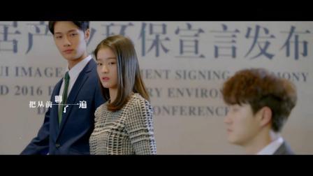 王铮亮 - 我把一生给你(电视剧《你的名字我的姓氏》片头主题曲)
