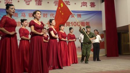 越剧表演唱(没有共产党就没有新中国).由南马时光文艺队演出--聆越音响录像