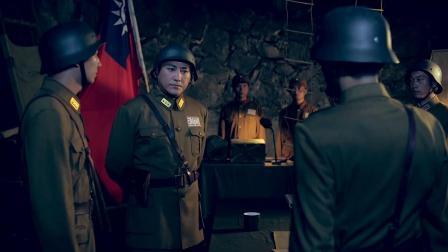 雪豹坚强岁月:日军全面侵华,上海宣布沦陷,国军无奈撤退
