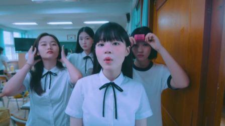 李遐怡《H.S.K.T》新曲 MV  (Feat.Wonstein)