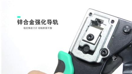 Pro'sKit宝工 CP-342 穿孔式网路压接钳