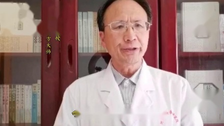 全国著名经方大师王付教授讲解以理中丸为主治疗慢性胃炎