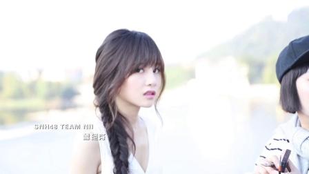 SNH48 《万圣节之夜》MV花絮