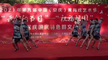 拉丁舞 一帘幽梦 安庆市水韵拉丁舞舞蹈队