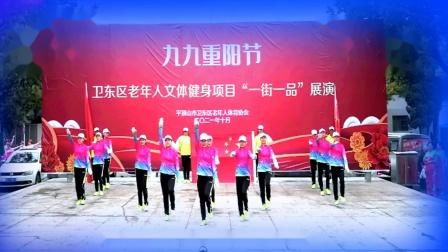 花样健走表演《火辣辣的中国》盛世辉煌 一颗中国印烙在我身上