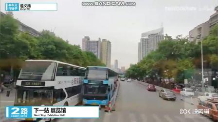 62 宝宝晚安+【夜幕降临】贵阳公交2路→火车站环行全程第一视角POV