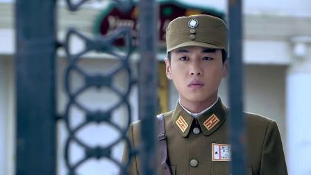 雪豹坚强岁月:周卫国毕业回国,被任命少校军衔,立马跑去找萧雅