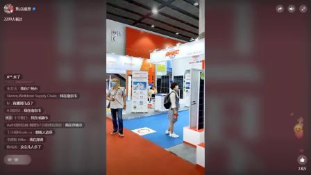 中国制造网焦点视界关于103届线下广交会在线直播视频