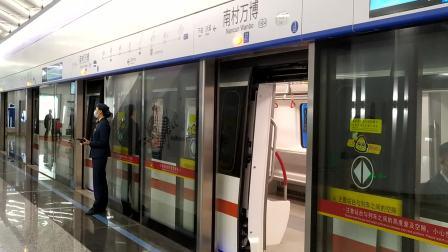 【广州地铁18号线】广州地铁22号线D2型电客车(22x019-020)南村万博站上行出站