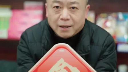 茶香有客,多财多金#360行字述生意#
